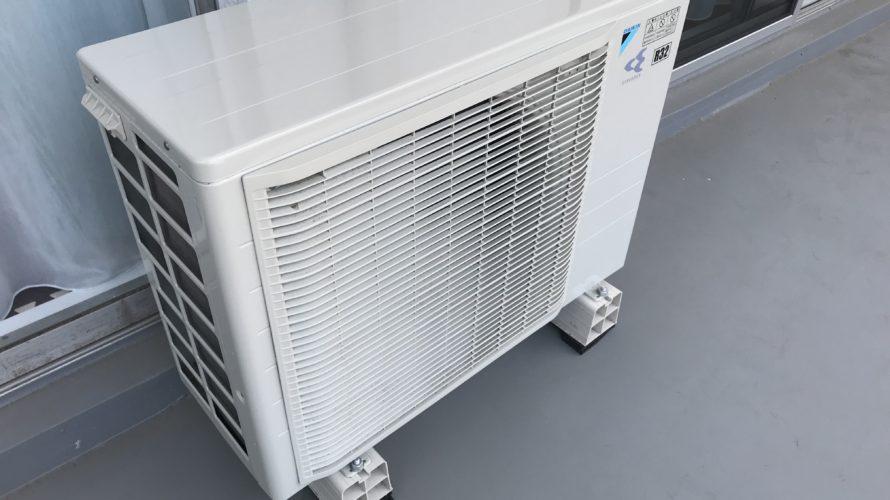 エアコン設置業者は高くても、ケチらずに。