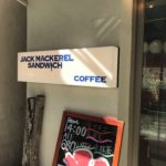 高輪のサンドウィッチカフェ「JACKMACKEREL SANDWICH」が超オススメ。