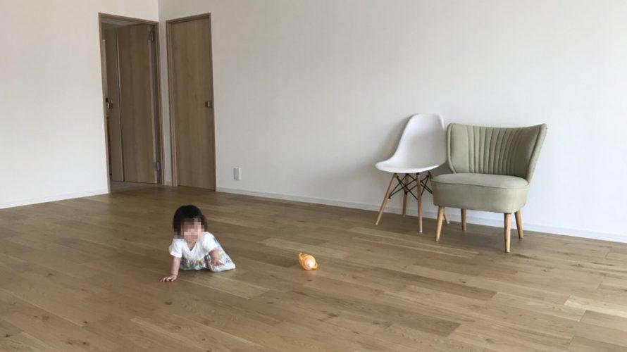 我が家が賃貸をやめて中古マンションを買った理由。