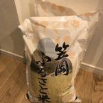 ふるさと納税で「お米15kg」が届きました。
