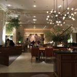新高輪プリンスホテルのラウンジ「もみじ」が時間をつぶすのに最適。