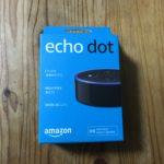 """""""アレクサ""""が超便利。Amazon echoの便利な使い方。"""