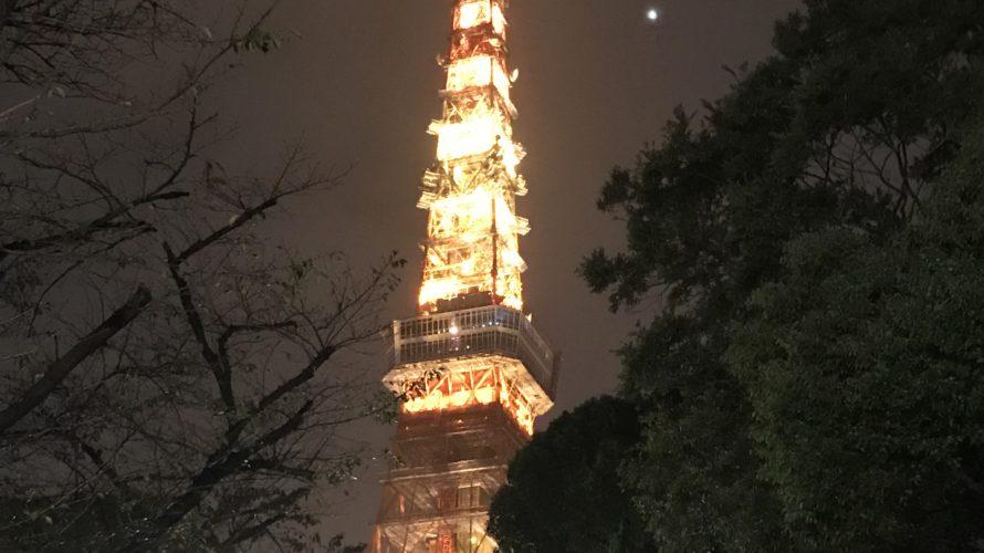 誕生日なので東京タワーにのぼってきた。2018年