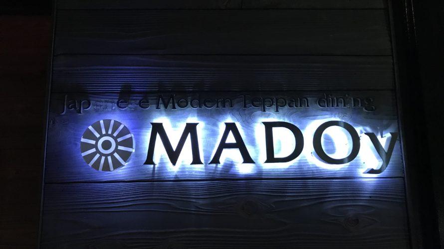 高輪台にある「円居 MADOy 品川」に行ってきました。
