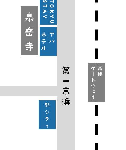 泉岳寺・高輪ゲートウェイ駅周辺のビジネスホテル4選。