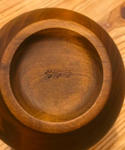 銘木茶碗をふるさと納税で手に入れる。