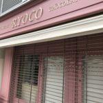 高輪のパティスリーリョーコの外観がピンクになってた
