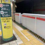 泉岳寺駅にもホームドアが設置されてる。