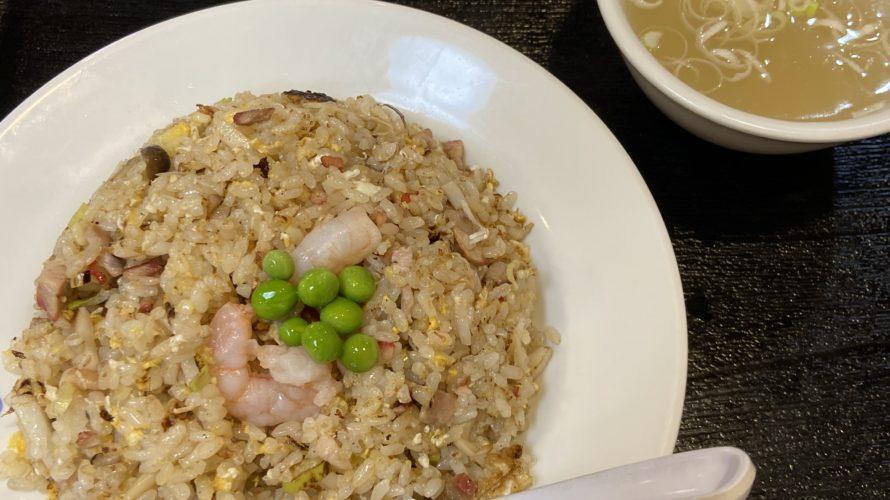 高輪の中華「菜香亭」で五目炒飯を食べる。