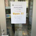 伊皿子坂にテイクアウト専門店「HAGARI」がオープンらしい。