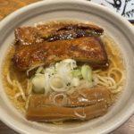 恵比寿の「人類みな麺類」でラーメンを食べる。