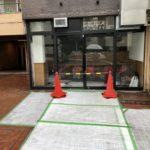 泉岳寺駅前、旧赤のれんの場所に家系ラーメンができそう。